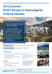 [Information] 2019 Summer DGIST Research Internship for Undergraduates (International Students)