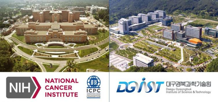 DGIST and National Cancer Institute Sign Joint Research Agreement