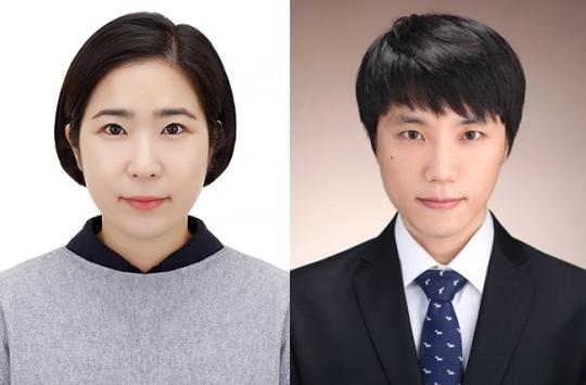 Two Young Scientists Selected for 'Se Jong Science Fellowship' by Ministry of Science and ICT
