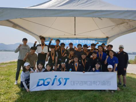 DGIST Rowing Club achieved Grand Slam in the '12th Busan National Rowing Competition' Male University Water Sports Division