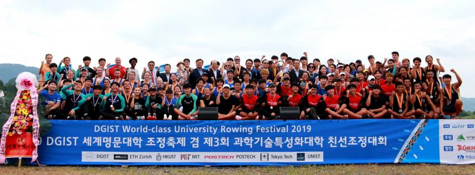 Creating Harmony with Top Global University Students through Rowing