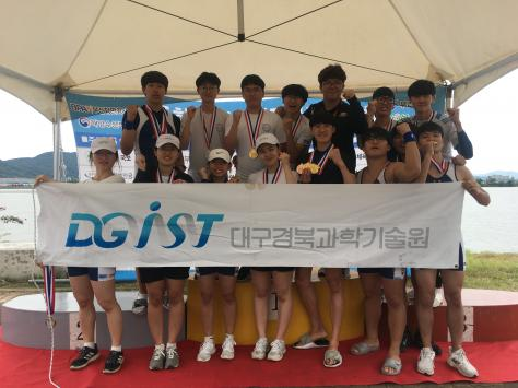 DGIST rowing team Wins Men's University Team in the 45th Chang Bogo Flag National Rowing Competition
