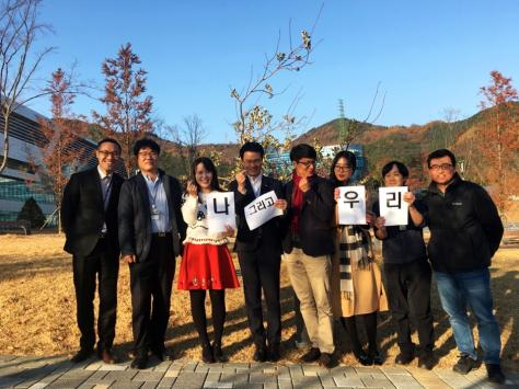 DGIST Staff Scholarship Club, 'Na-Uri', Provides Scholarship for Middle Schoolers