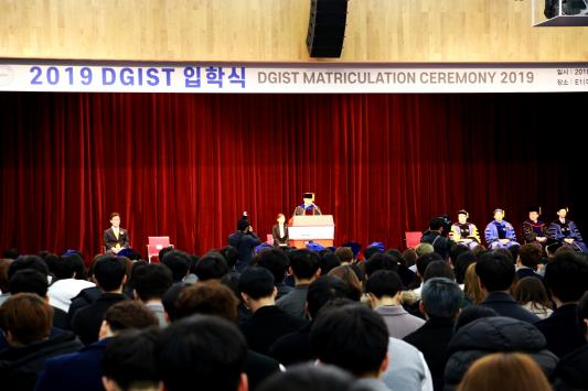 387 Future Leaders of Convergence Science entered DGIST 이미지