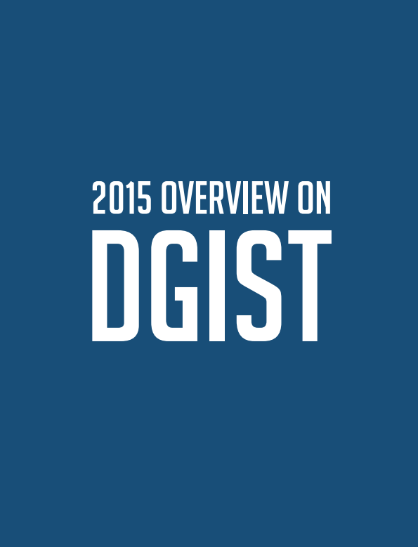 2015 Overview on DGIST 이미지