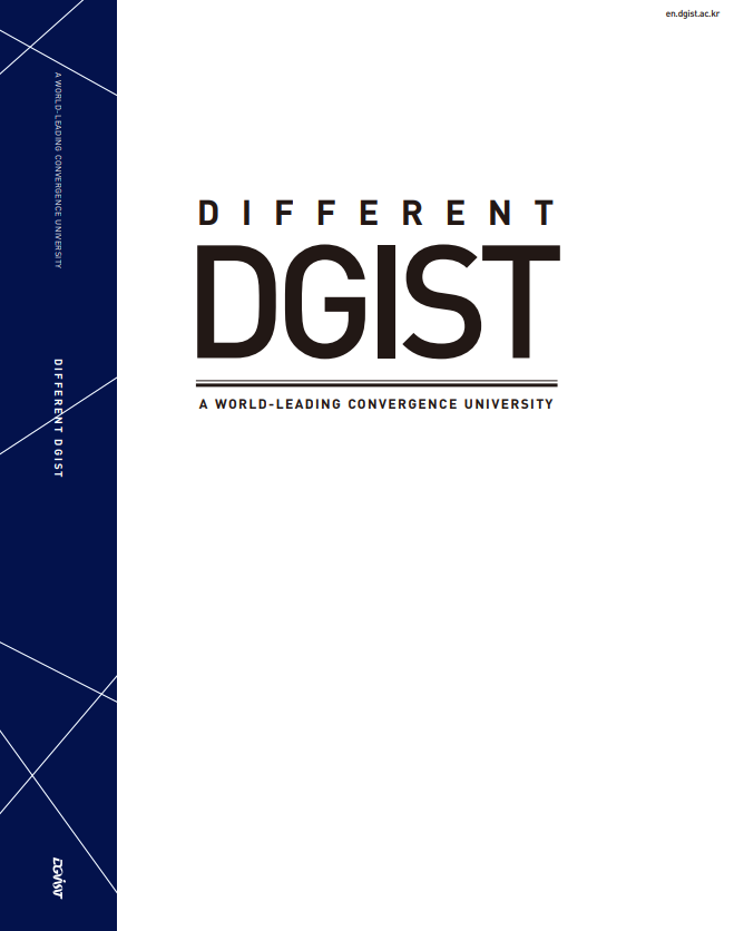 Overall Introduction Different DGIST 이미지