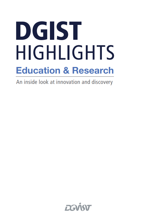 DGIST HIGHLIGHTS education & research 이미지
