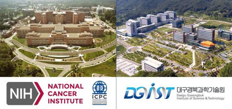 DGIST, 美국립암연구원과 암 극복 위한 공동연구협약 체결